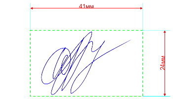 Пример подбора оснастки для факсимиле